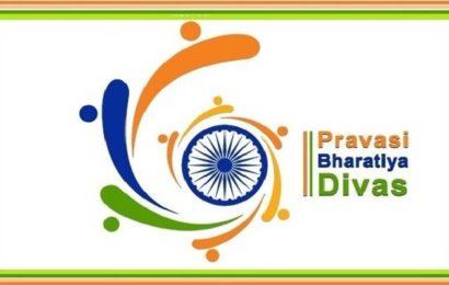 9 जनवरी : प्रवासी भारतीय दिवस