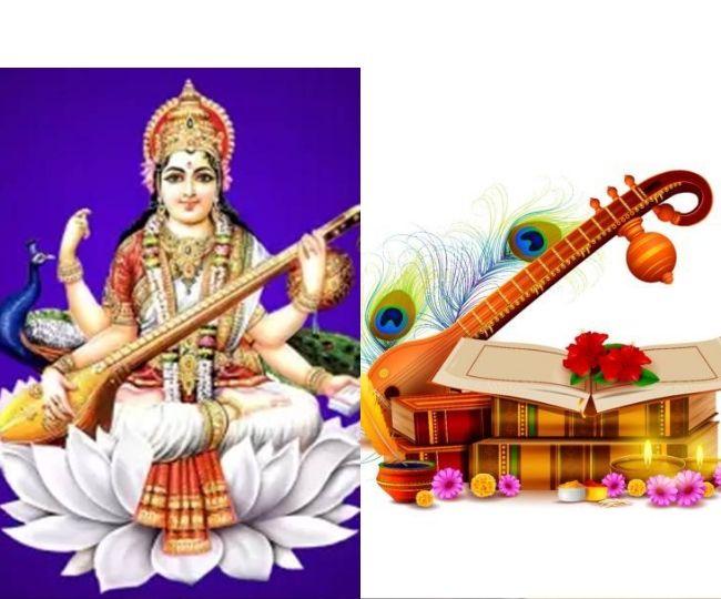 happy bhasant panchami (वसंत पंचमी)2020