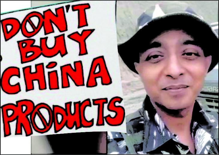 चीन बॉर्डर: भारतीय जवान की चीनी एप और सामान को बायकॉट करने की अपील