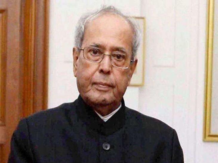 पूर्व राष्ट्रपति प्रणब मुखर्जी का निधन