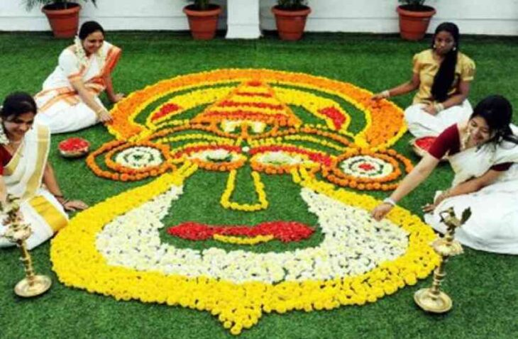 ओणम पर्व कि खास बात क्या है कि केरल सरकार इसे पर्यटक त्योहार के रूप में मनाती है.