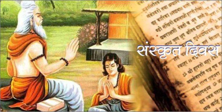 Sanskrit the ancient language