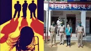 Hathras gang rape case: बिना परिजनों की अनुमति के पुलिस द्वारा अंतिम संस्कार कराने'की बात 'असत्य और भ्रामक' है
