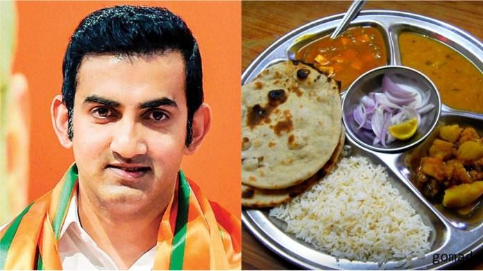 BJP mp gautam gambhir jan rasoi will be served for one rupee