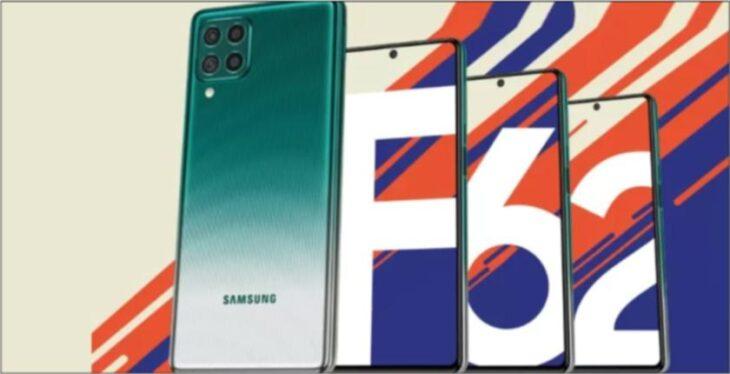 Samsung Galaxy F62 भारत में हुआ लॉन्च, जानें कीमत व स्पेसिफिकेशन्स से जुड़ी जानकारी