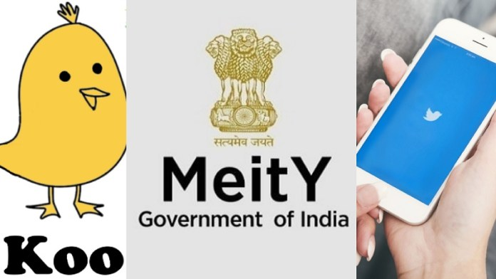Twitter ने की भारत सरकार के निर्देशों की अवहेलना,भारत सरकार ट्विटर पर सख्त