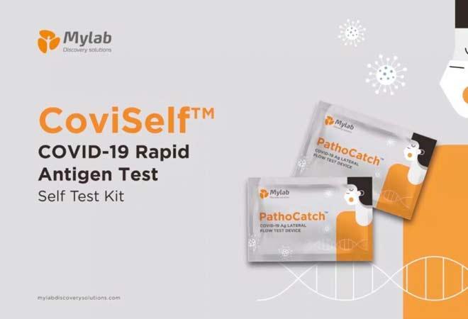 CoviSelf kit (कोविसेल्फ सेल्फ टेस्ट )