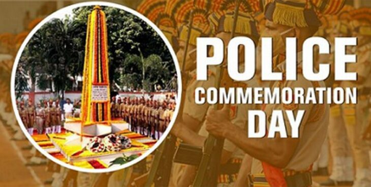 Police Commemoration Day
