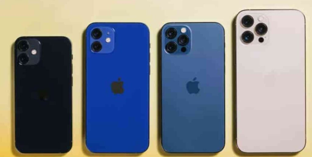 iPhone 13 की सीरीज भारत में हुई लॉन्च